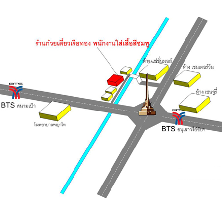 ruathong2
