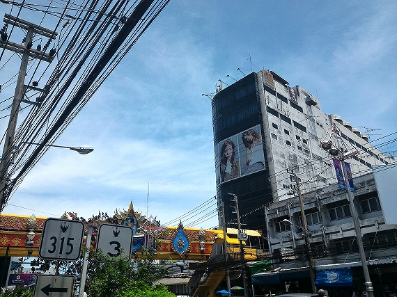 bkk-Chonburi-5