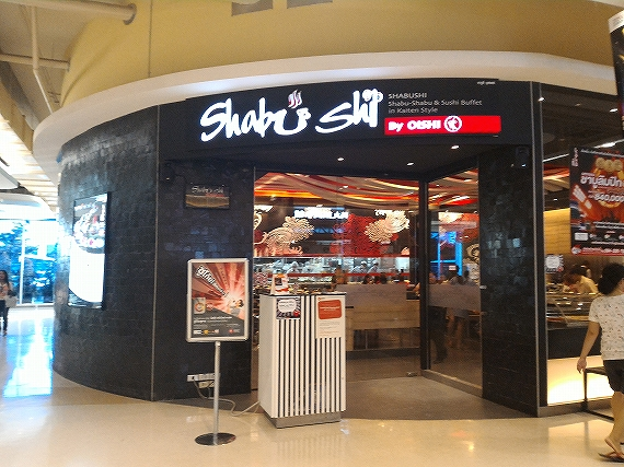 shabushi-thai-2