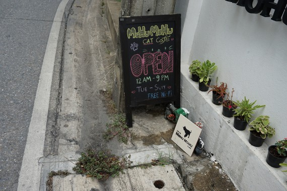 mohumohu-cafe-3